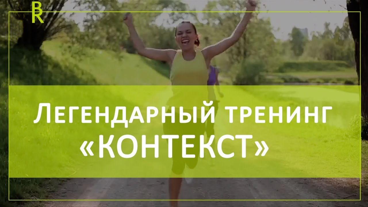 Teamsoft во второй раз провел «Контекст» в Казани